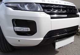 COLOUR-CODED EVOQUE FRONT BUMPER TO SUIT PURE SPEC EVOQUE - £375